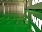 惠州地坪漆 地坪漆工程