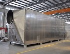 保定光氧催化设备厂家批发废气处理环保设备装置