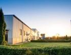 售河北保定50亩国有土地及办公楼厂房,证齐全,水电气暖齐全