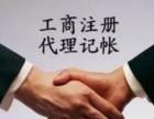 杭州滨江大厦代理注册 变更 注销公司找朗辉