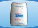 上海大量现货EVA塑料 三井化学eva150 VA33% MI3