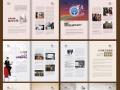 律师事务所台历期刊杂志设计制作印刷