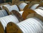回收通信工程剩余废旧光缆
