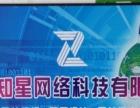 绵阳网站建设800元起,高端大气的网页制作公司