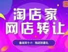 华南地区天猫家装主材五金工具基础建材多类目旗舰店