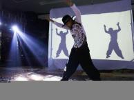 杭州老余杭街舞培训/梅诺蒂街舞/少儿成人街舞