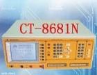 最新USB线材综合测试机8681