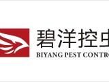 西安专业灭老鼠 灭蟑螂 除四害公司 经验丰富 服务周到