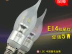 光科照明 LED蜡烛灯泡 LED拉尾泡 5W E14螺口5730led蜡烛泡le