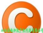 启航商标注册,版权保护,专利申请