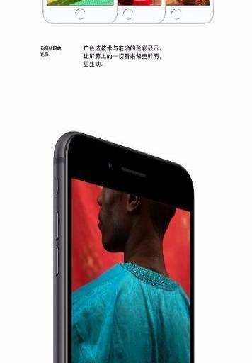 黑色iPhone8plus 美版九成新忍痛转让