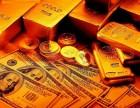 柏乡黄金回收柏乡回收白金柏乡本地人回收黄金价格高