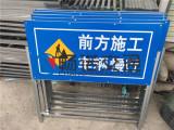 广西施工标志牌定制|价格合理的道路施工牌,南宁畅诺交通供应