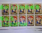 邮票回收/老邮票回收/集邮册回收价格表