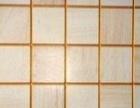 选美缝 选质量 选做工就选福州嘉美瓷砖美缝公司