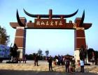 武汉春季拓展一天+风景好的拓展地+公司拓展+木兰草原春游团建