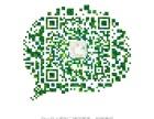 超级圈O2O金融新模式创业代理加盟