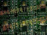 电子开关芯片开发 电子开关代工 义乌电子