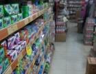 急转!营业中超市低价转让