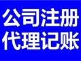宝山劳务派遣公司注册,宝山注册劳务派遣公司要多久