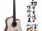 艾文品牌吉他厂直销