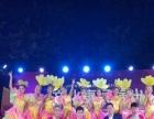 浩瀚文化传播有限公司 旗下浩瀚歌舞团 承接一系列演出