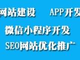 2020年在武汉做网站建设的公司-武汉卡卡西