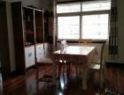 香榭水岸旁边 4室 2厅 183平米 出售