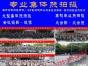 广州企业年会合影拍摄,萝岗百人集体照拍摄,架子出租