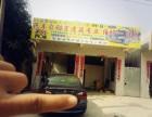 湛江四通汽车自动变速箱专修与自动波箱保养