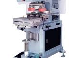 苏州双色移印机苏州市欧可达精密机械公司优选厂家苏州双色移印机