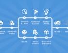 竞拍竞买系统搭建app竞买竞拍系统源码上架