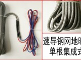 山东济宁碳纤维电地暖安装 碳纤维电地暖厂家-代理