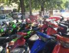 本店专业出售九成新二手福喜,鬼火,迅鹰摩托车可以分期