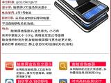 深圳市安普特电子秤触摸屏珠宝秤G/0.01G手掌秤珠宝称厂家