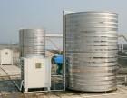 四川商用空气能热水工程 中央热水设备 热水循环系统安装