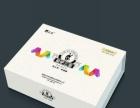 郑州印刷包装厂精品盒厂包装盒厂保健品盒厂工艺品盒厂