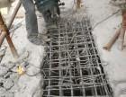 专业混凝土破碎拆除