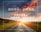 韩语的基本发音15天快速学会发音 扬州江都小语种培训学校