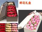 【鲜花朵朵】精品开业花篮鲜花花束商务用花生日蛋糕