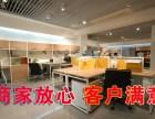 安阳家具服务中心:家具补漆,皮革维修翻新,配送安装