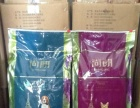 天然猫粮厂价销售去毛球保持泌尿系统健康