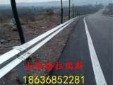 山西阳泉吕梁波形护栏乡村公路护栏镀锌护栏供应