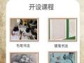 艺都府书院书法练字假期特训营开始报名22次课练好字