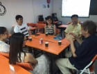 专业英语口语培训机构华琪榕培训学校