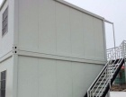 得劳斯住人集装箱活动房 价格合理 欢迎咨询