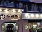 长沙刘聋子牛肉粉怎么加盟 刘聋子津市牛肉粉加盟费多少钱