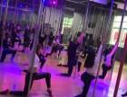 佛山专业舞蹈培训转折 国际舞蹈连锁培训机构爵士舞