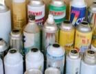 易拉罐分离机 易拉罐分离机加盟招商