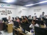 哈尔滨PHP开发培训,Linux云计算培训周末班